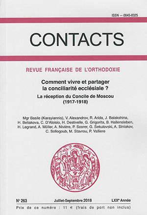 Contacts, n° 263