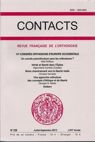 Contacts, n° 239