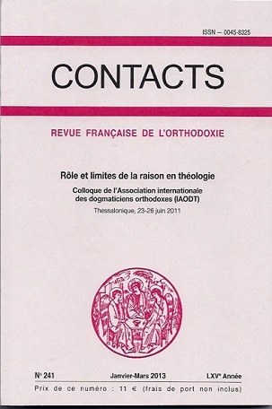 Contacts, n° 241