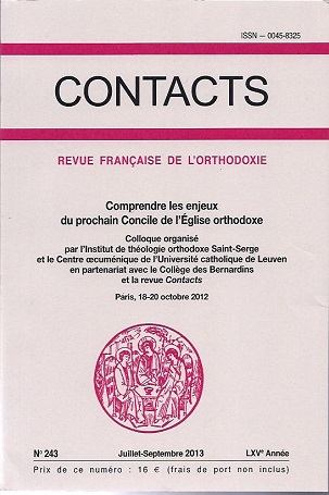 Contacts, n° 243