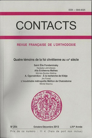 Contacts, n° 244