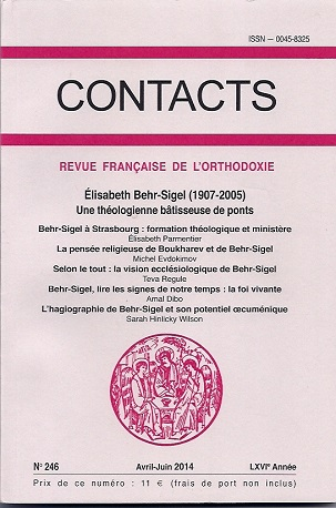 Contacts, n° 246
