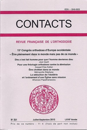 Contacts, n° 251