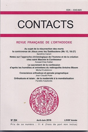 Contacts, n° 254