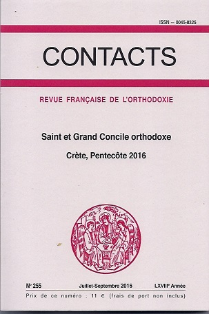 Contacts, n° 255