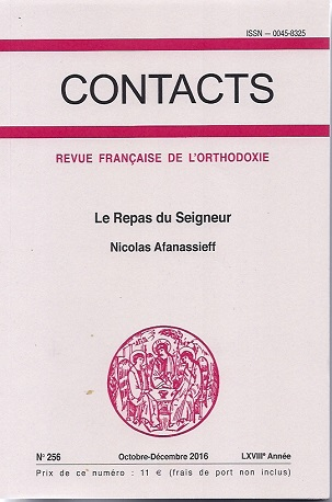 Contacts, n° 256