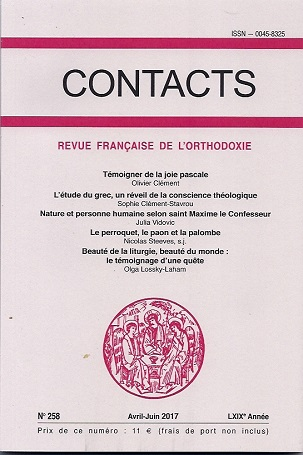 Contacts, n° 258