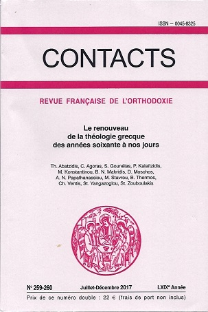 Contacts, n° 259-260