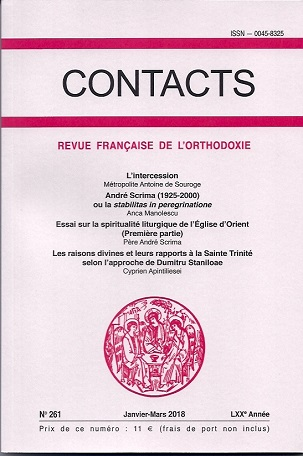 Contacts, n° 261