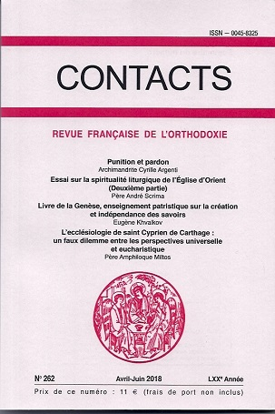 Contacts, n° 262