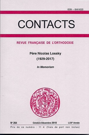 Contacts, n° 264